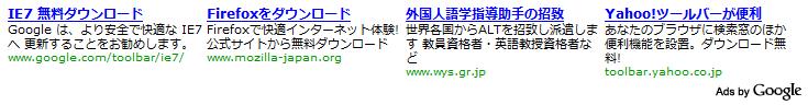 f:id:i_ogi:20070502234354p:image