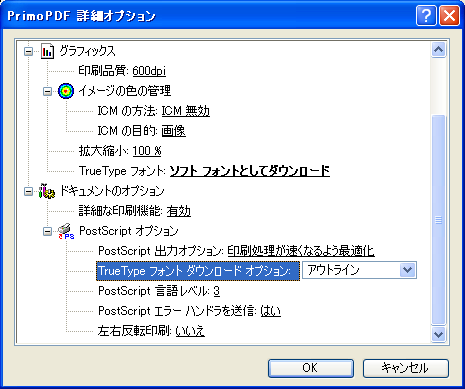 f:id:i_ogi:20070627002306p:image