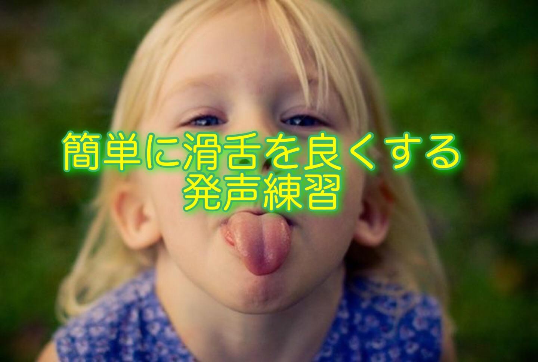 f:id:i_satoya:20210101093536j:image