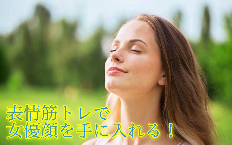 f:id:i_satoya:20210102105345j:image