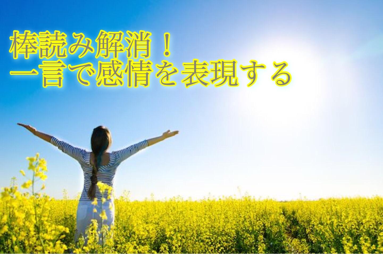 f:id:i_satoya:20210102174938j:image