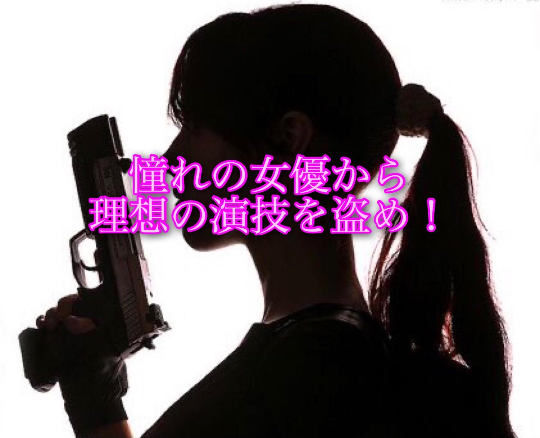 f:id:i_satoya:20210123163256j:image