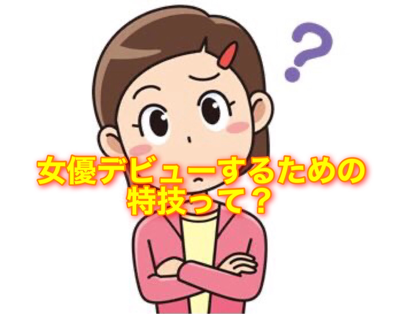 f:id:i_satoya:20210128171600j:image