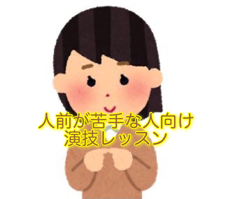 f:id:i_satoya:20210328212243j:image