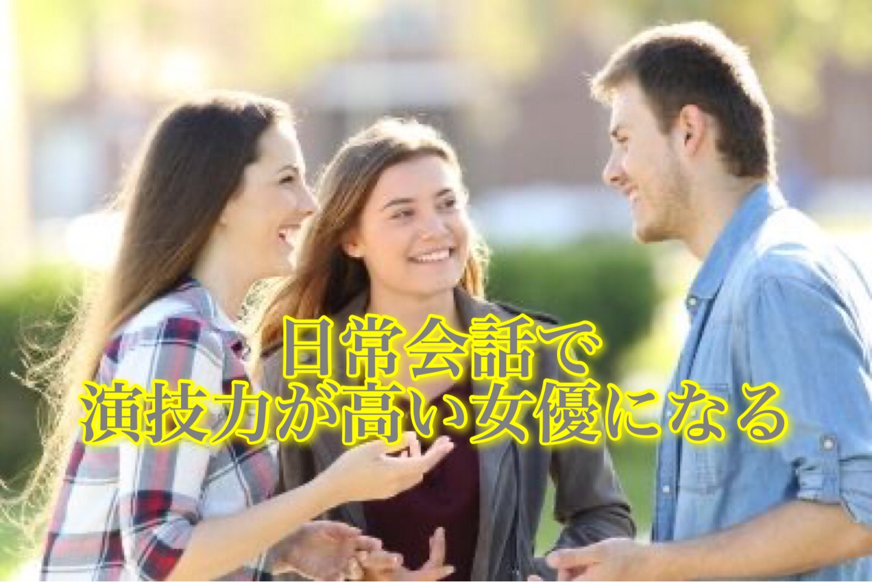 f:id:i_satoya:20210504104212j:image