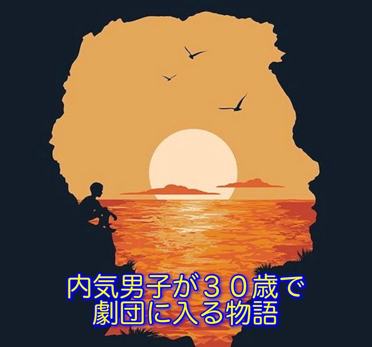 f:id:i_satoya:20210529100907j:image