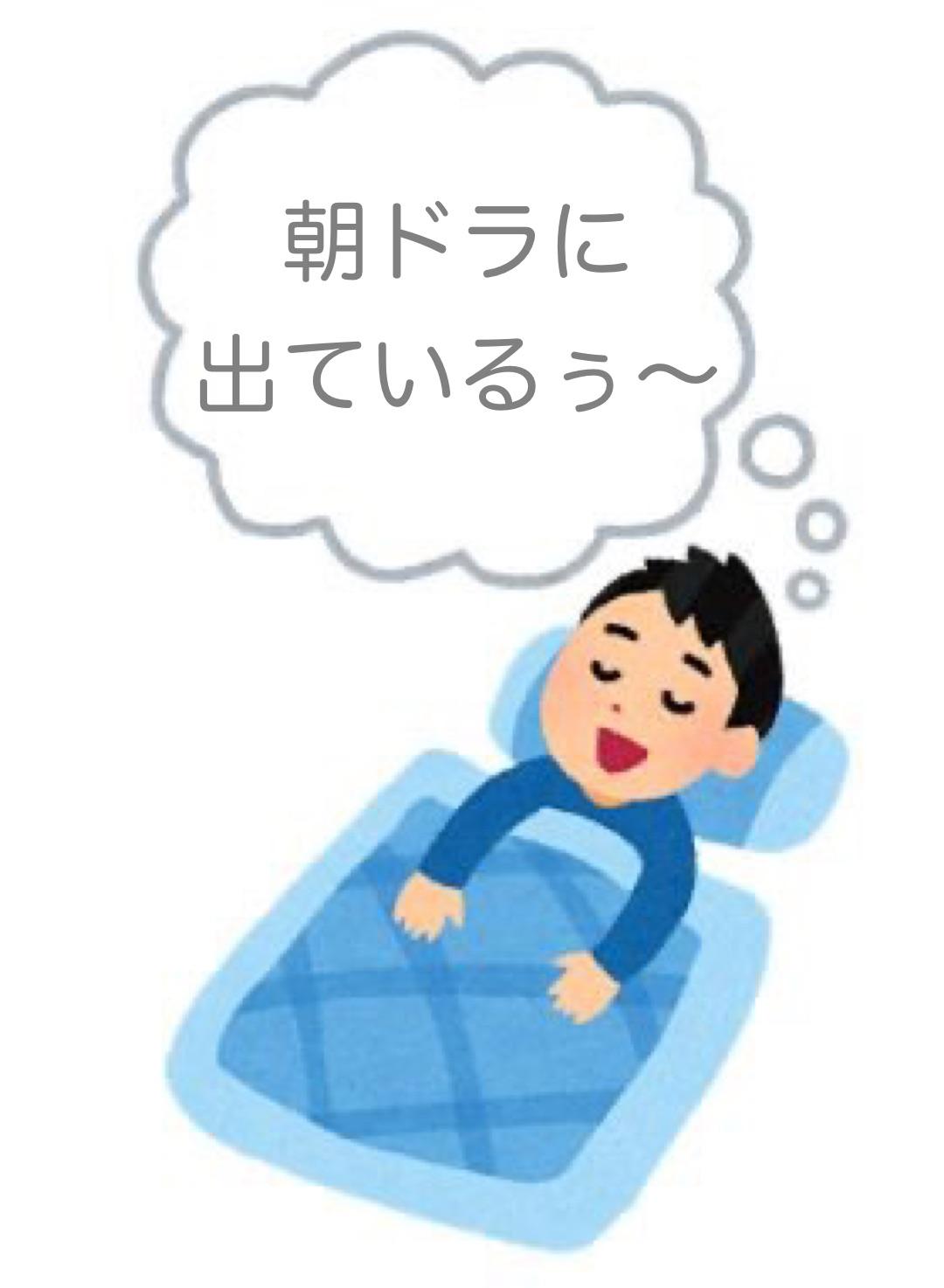 f:id:i_satoya:20210531110024j:image