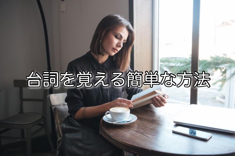 f:id:i_satoya:20211009210633j:image
