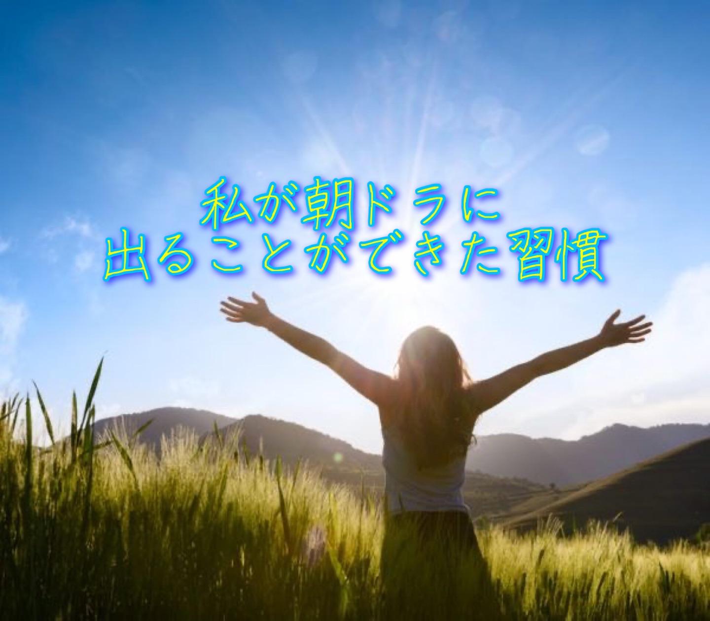 f:id:i_satoya:20211019225018j:image