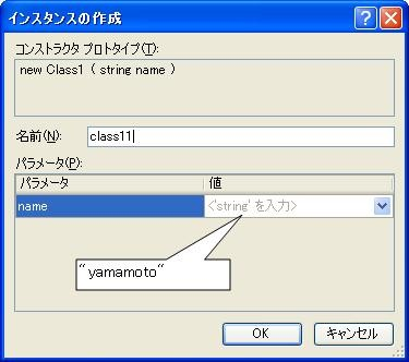 f:id:iad_otomamay:20080501122259j:image