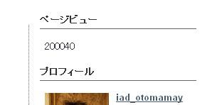 f:id:iad_otomamay:20081119085825j:image