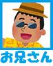 f:id:iakisasa0702:20170615174501p:plain