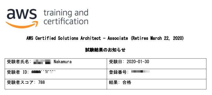 f:id:iam-nakamura:20200313174452p:plain