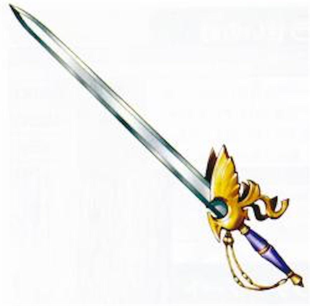 はやぶさの剣