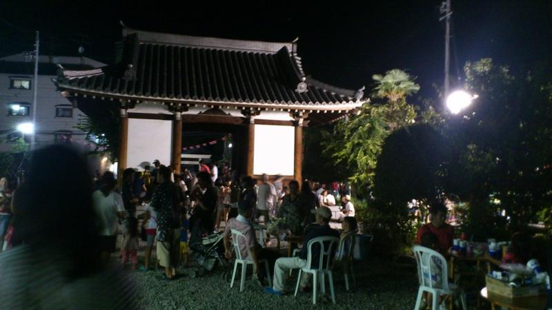 f:id:iammeijin:20120916195006j:image:w360