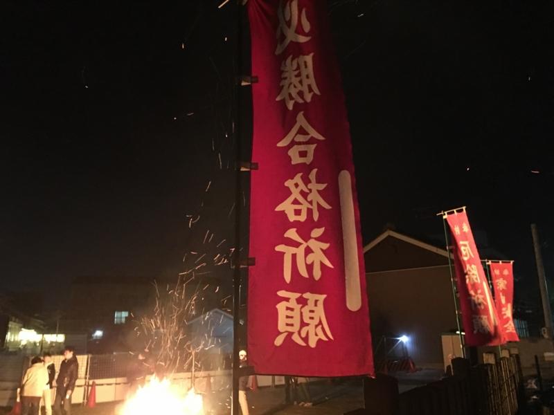 f:id:iammeijin:20170101002715j:image:w360