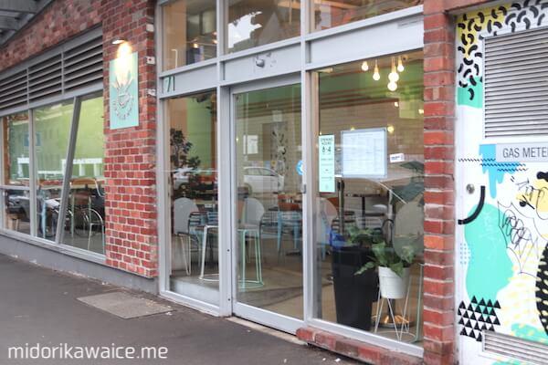 メルボルンカフェ メルボルン人気カフェ メルボルンハンブルレイズ メルボルン行列