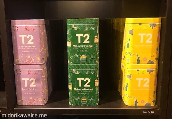 T2 オーストラリア紅茶 メルボルン紅茶 メルボルンお土産