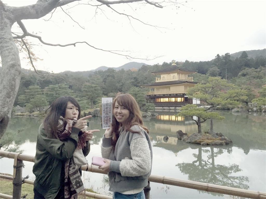 f:id:iamnatsuki:20170216104658j:image