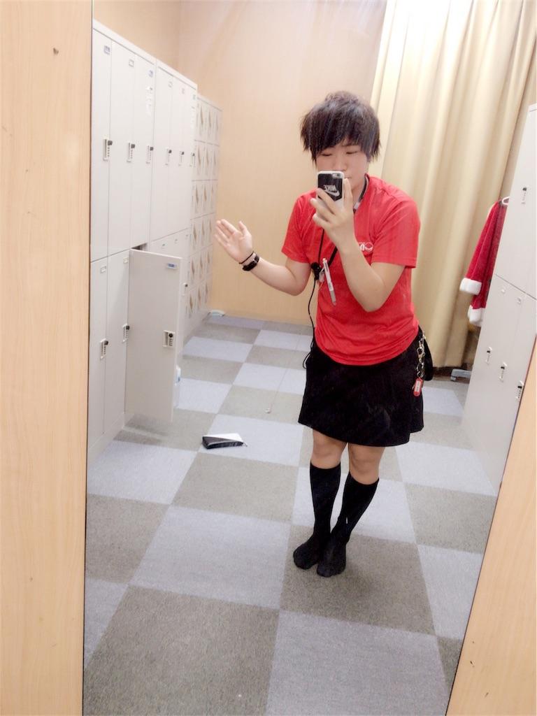 f:id:iamnatsuki:20170216105605j:image