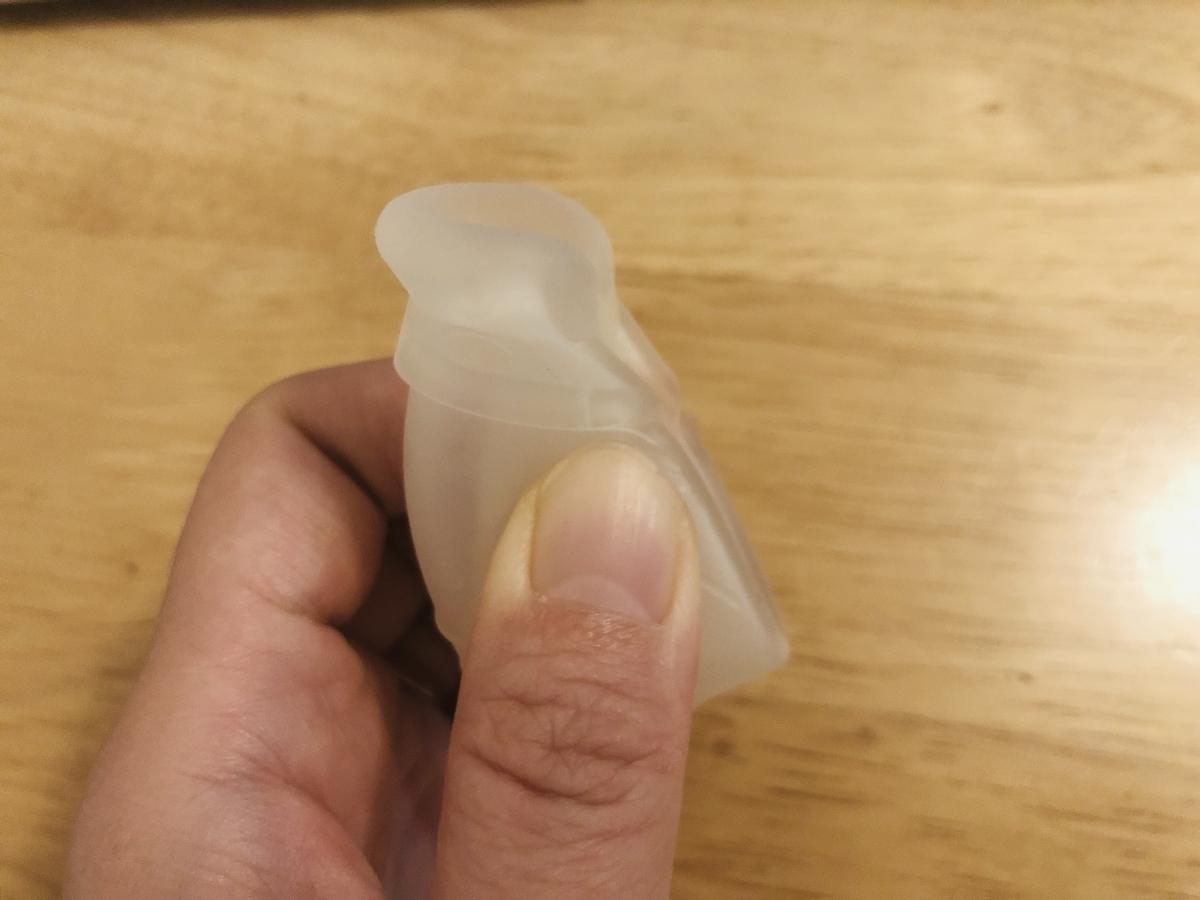 月経カップ,折り方