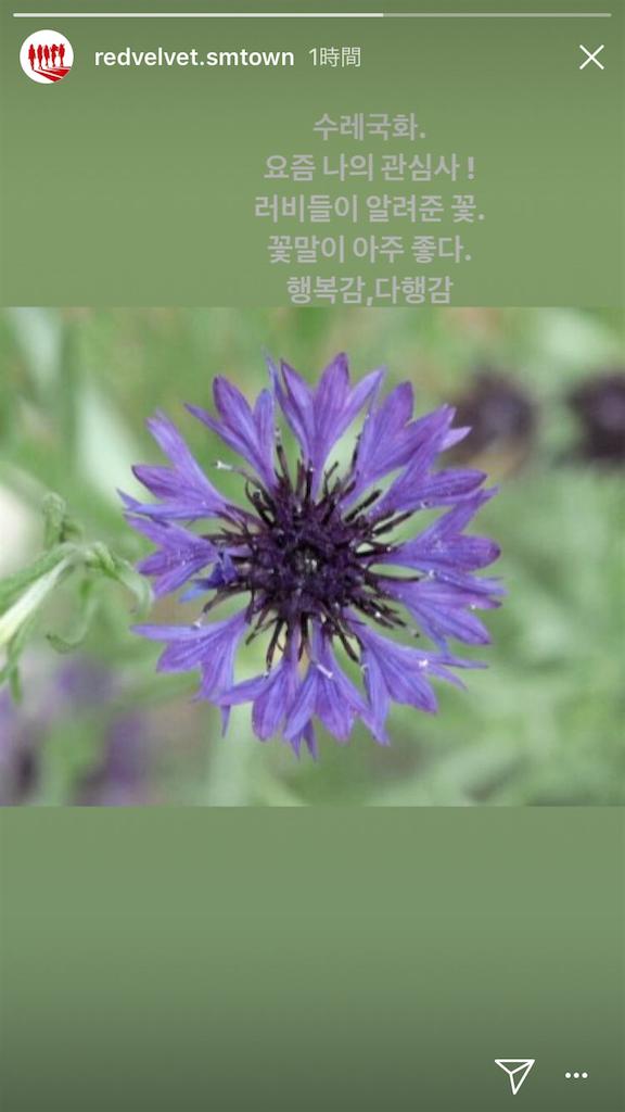 f:id:iamyu:20180418014744p:image