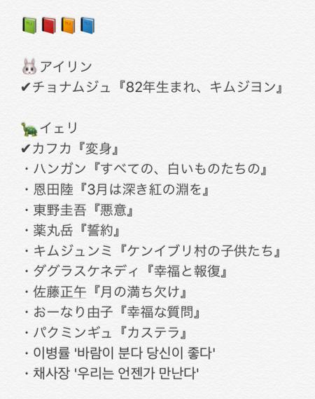 f:id:iamyu:20190223232341p:plain