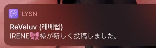 f:id:iamyu:20210115224545j:plain