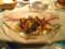10本日の魚料理