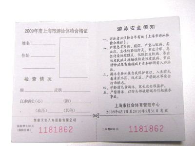 20100417105739