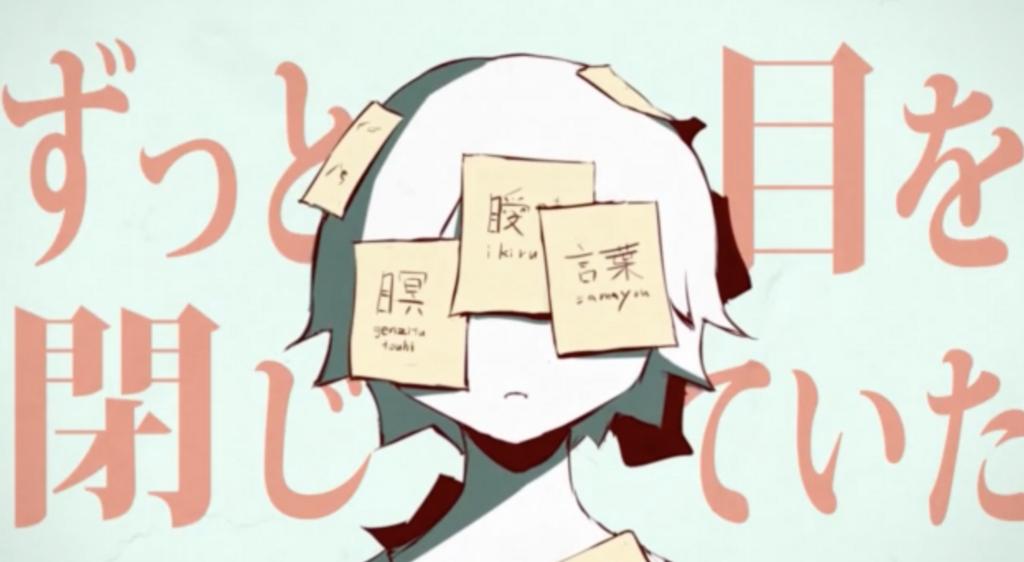 景 凪 歌詞 須田
