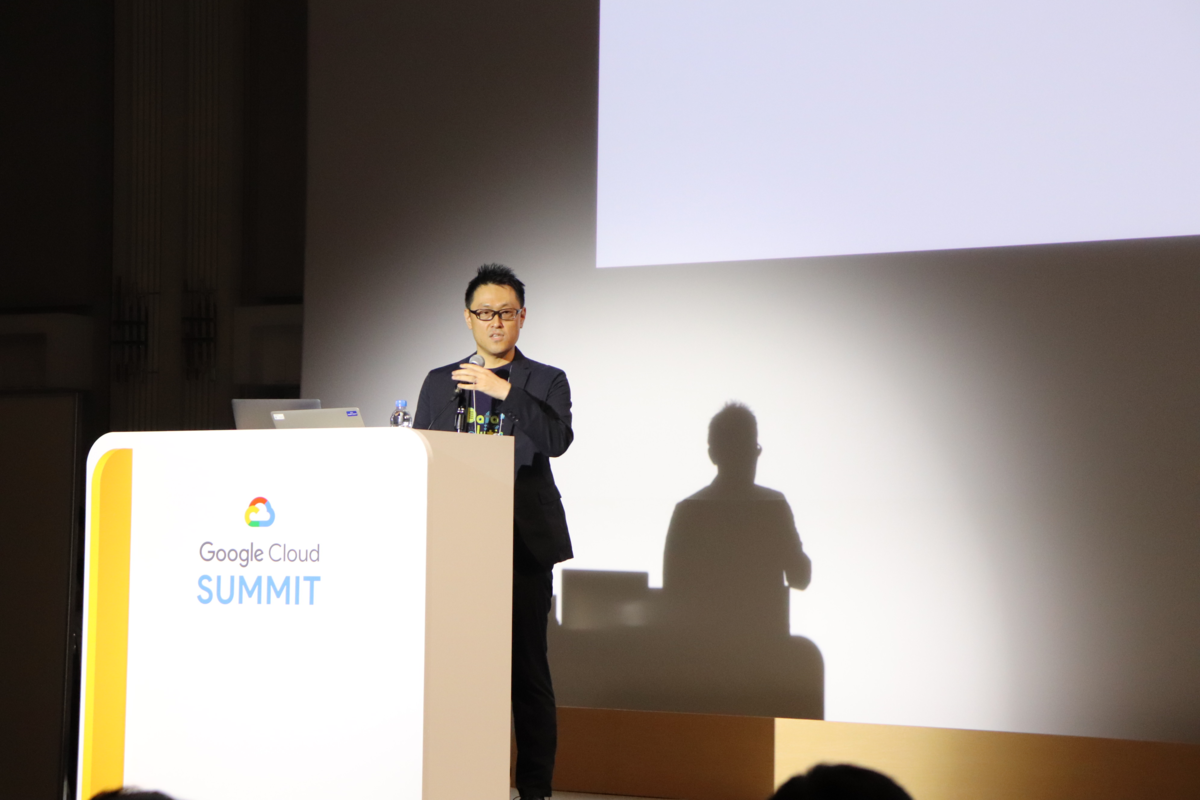 「Google Cloud Next '19 in Tokyo」で話してきました