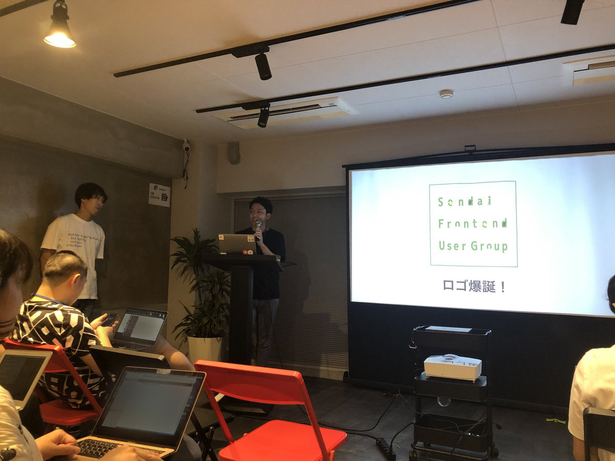 Sendai Frontend User Group