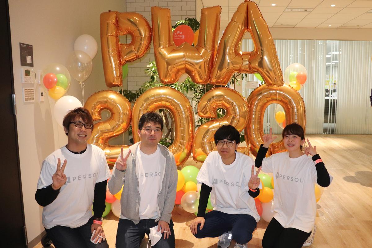 PWA Night CONFERENCE 2020