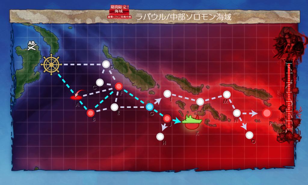 19冬イベE2 敵航空戦力の撃滅 海域マップ