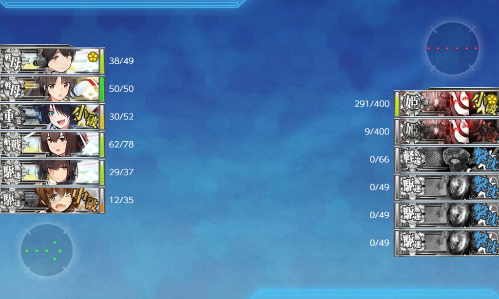 M地点 戦艦棲姫 陸攻の効果大