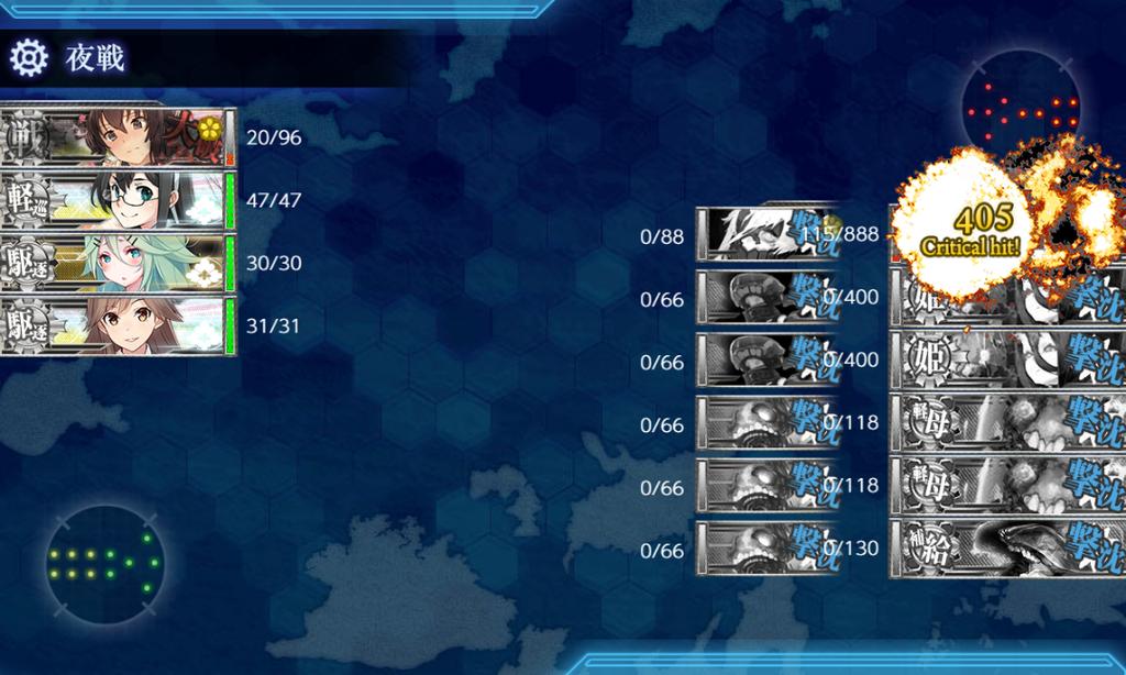 艦これ 19冬イベE3甲 友軍増援部隊3