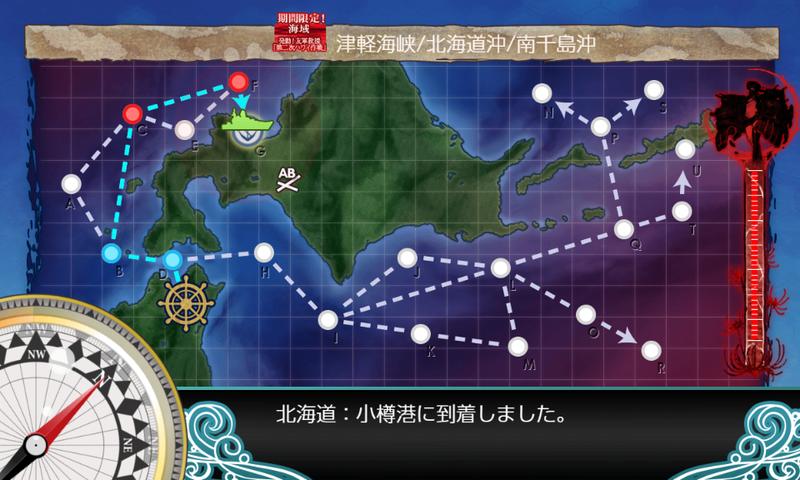 艦これ/19春イベE-1甲/Gマス到達