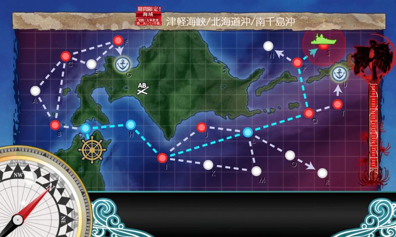 艦これ/19春イベE-1甲/Sマス