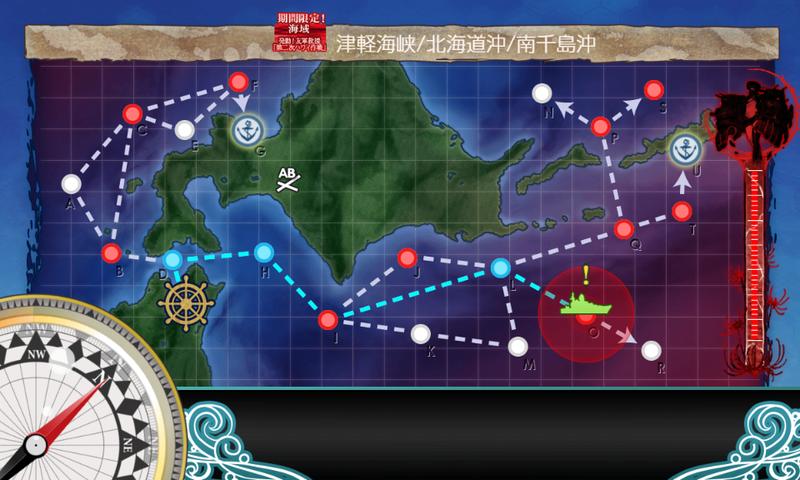 艦これ/19春イベE-1甲/Oマス