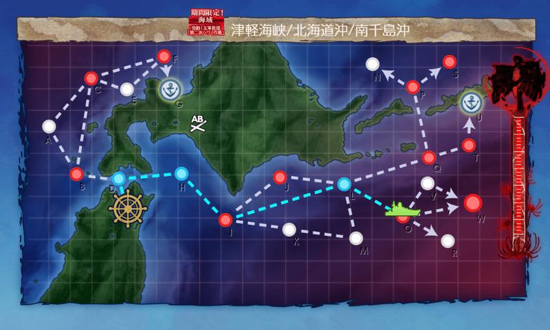 艦これ/19春イベE-1甲/Wマスボス地点発見
