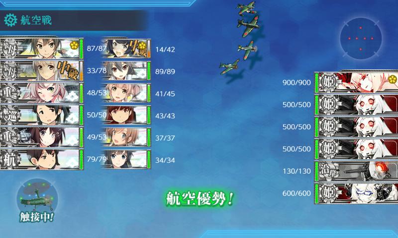 艦これ/19春イベE-4甲/L地点優勢