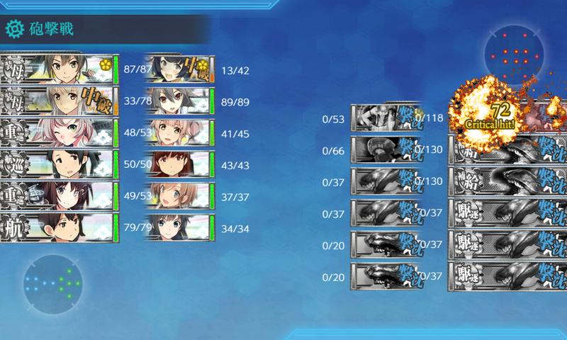 艦これ/19春イベE-4甲/TマスS勝利