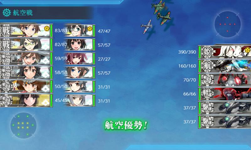 艦これ/19春イベE-4甲/Lマス航空優勢