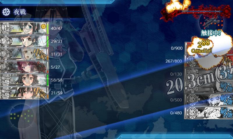 艦これ/19春イベE-4甲/中枢棲姫最終戦/筑摩改二連撃2/ボス撃破