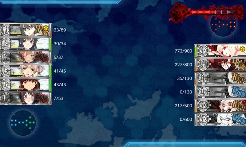 艦これ/19春イベE-4甲/中枢棲姫削り合計2213