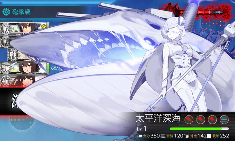 艦これ/19春イベE-5甲/太平洋深海棲姫/前哨戦ステータス