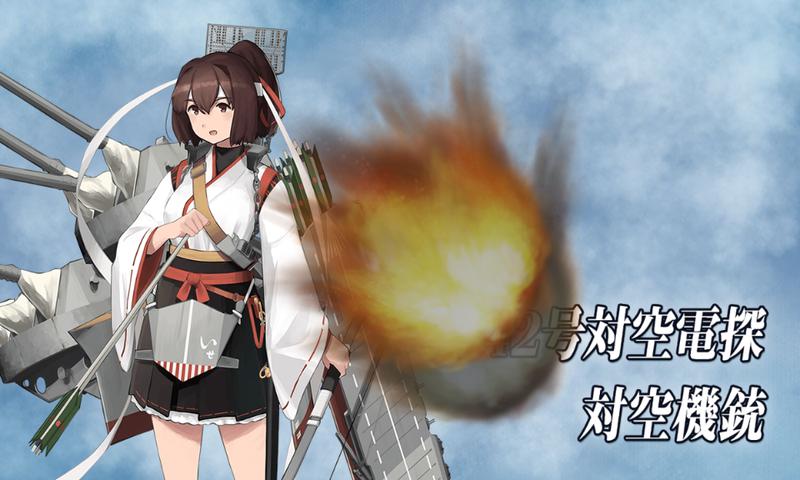 艦これ/19春イベE-5甲/太平洋深海棲姫/伊勢改二/対空カットイン