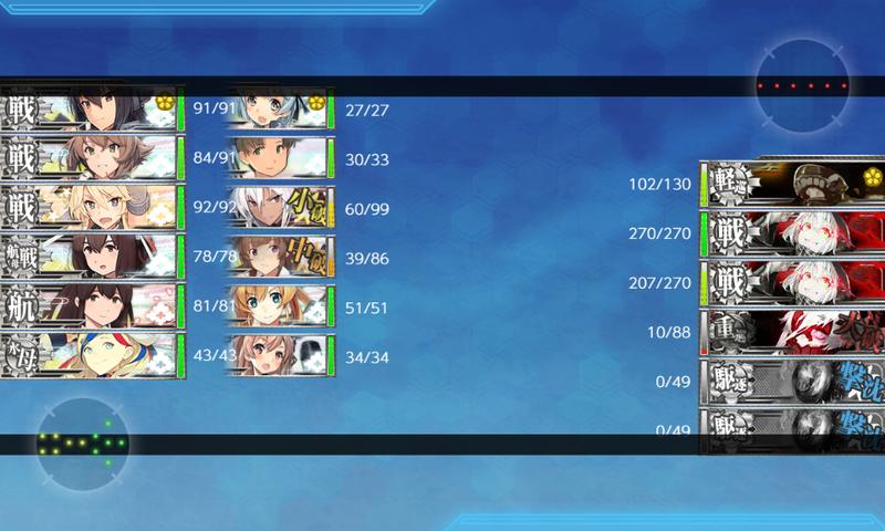 艦これ/19春イベE-5甲/太平洋深海棲姫-壊/撃破編成/道中Wレ級elite2
