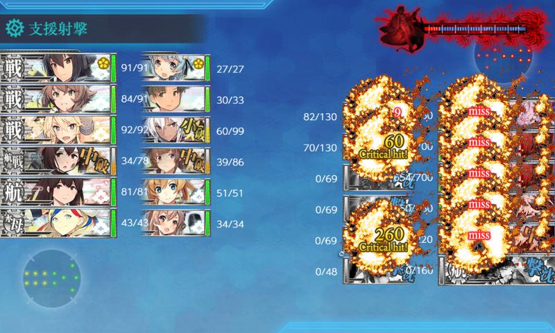 艦これ/19春イベE-5甲/太平洋深海棲姫-壊/決戦支援2